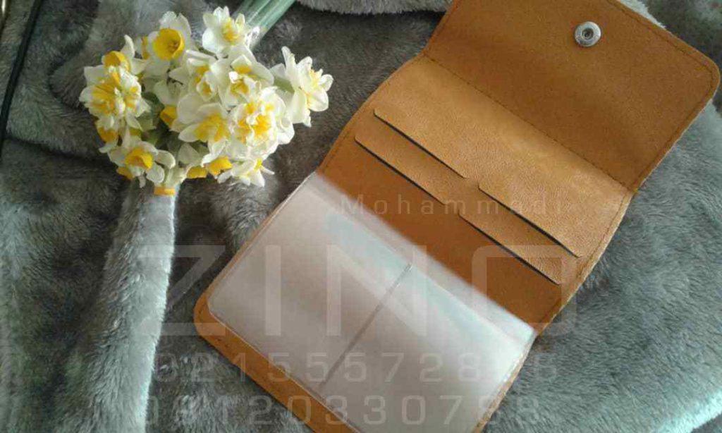 سفارش عمده کیف مدارک و بیمه نامه جدید ارزان